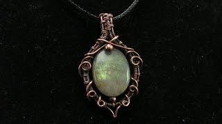 Wire Wrapped Elven Gemstone Bead Pendant Tutorial