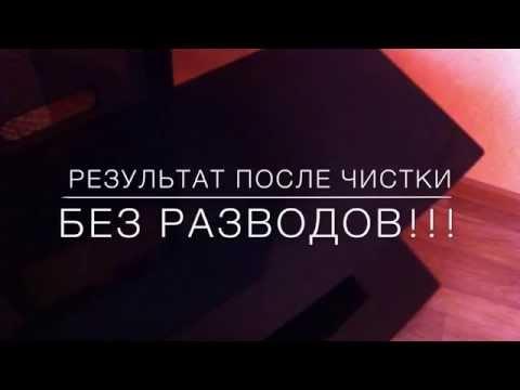видео: Как Чистить led,amoled ЖК экраны Мониторы Телевизоры Без Разводов