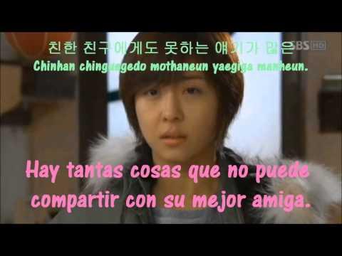 Baek Ji YoungThat WomanSecret Garden OST sub español+Romanización+Hangul