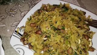 Антираковая еда-тушеная капуста,фасоль,чеснок