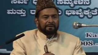 (3/3) Ahmadiyya: Mv Kareemuddin Sb Shahid at Inter-Religious Peace Conference 2008