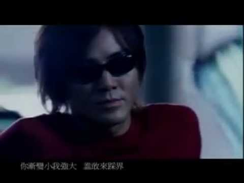 Ekin Cheng - Legend Of Speed 2 (FULL)