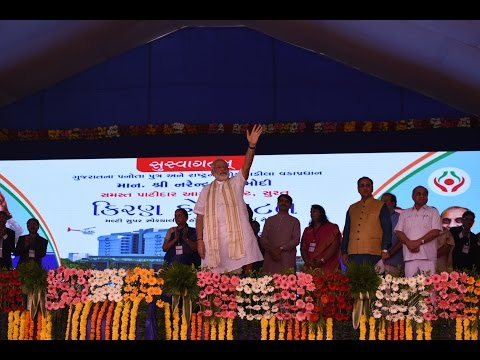 PM Modi inaugurates Kiran Multispeciality Hospital in Surat,