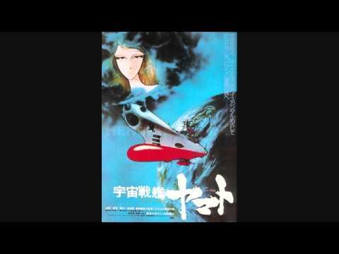 Space Battleship Yamato (Starblazers)