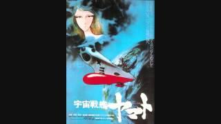 Space Battleship Yamato 2 OST - Teresa's Love Theme