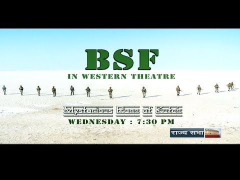 NATIONAL SECURITY: Promo - BSF in Mysterious Rann of Kutch