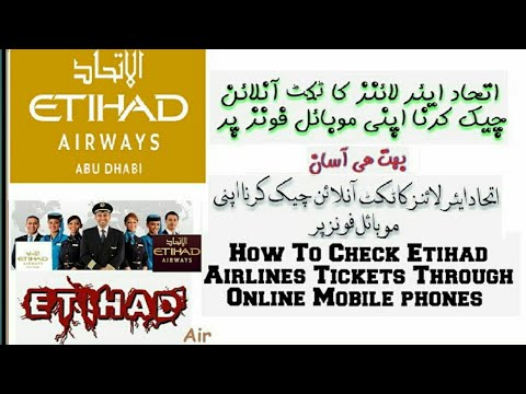 How To Check Etihad Airlines Tickets Through Online On Mobile Phones By Khadim Abbasi