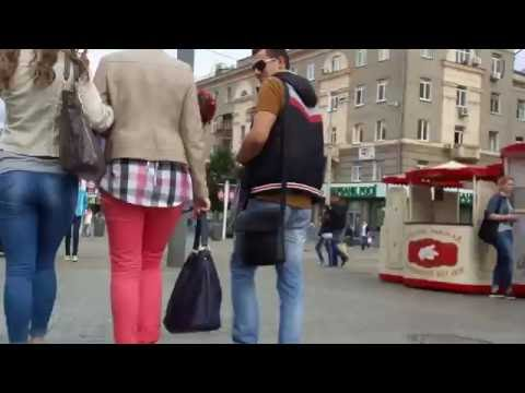 секс знакомства днепропетровск journal
