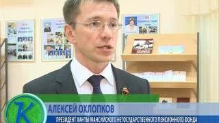 Алексей Охлопков в п.Междуреченском рассказал о программе