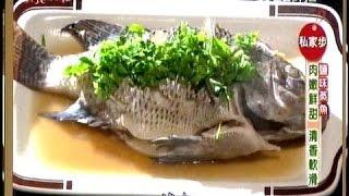2015-10-09 美食鳳味 鹽味蒸魚