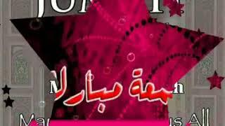Ramzan ka 2 jumma mubarak to all