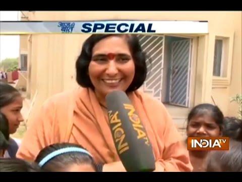 Vrindavan : Sadhvi Ritambhara's Ashram gives shelter to deprived women