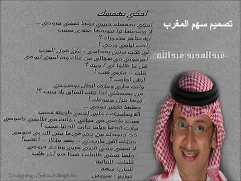 تحميل كتاب يوميات مأذون احمد بدر pdf