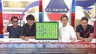 第30回多摩川クラシコ・川崎フロンターレ戦は 1-1のドロー決着。 中...