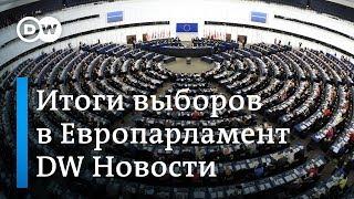 Выборы в Европарламент: самое важное и самое интересное. DW Новости (27.05.2019)