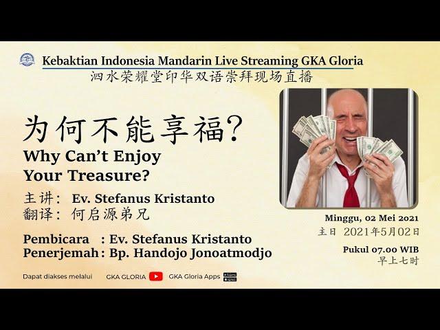 KU Live Streaming–WHY CAN'T ENJOY YOUR TREASURE? – Ev. Stefanus Kristianto - Bp. Handojo Jonoatmodjo