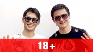 ТОРЕГАЛИ ТОРЕАЛИ CЕРИК ИБРАГИМОВ 18 премьера песни 2016