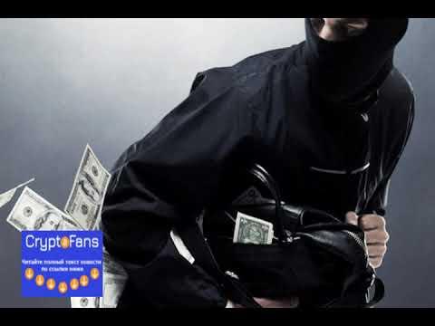 у жителя Санкт-Петербурга украли фиат и криптовалюту