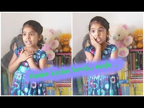 Malayalam Action song - Kaake kaake koodu evide..