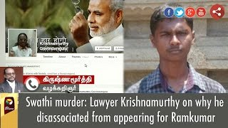 Swathi murder: Lawyer Krishnamurthy on why he disassociated from appearing for Ramkumar
