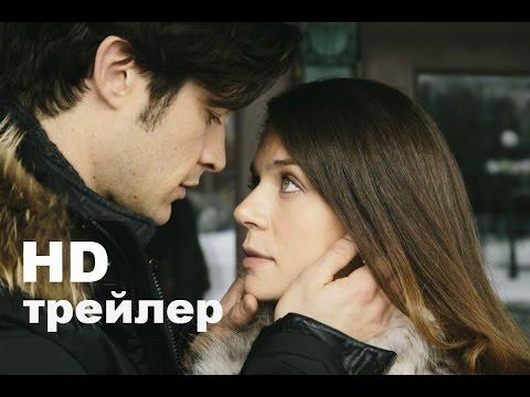 Сериал Царство 4 сезон все серии (2017) смотреть онлайн