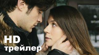 царство красоты (2015) Трейлер на русском