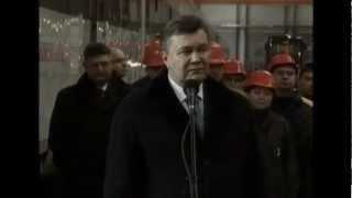 Охрана Клюева: