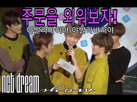 [NCT DREAM SHOW] Chenle Reads The Lyrics Of Dunk Shot In A Tone Of Reading Poetry