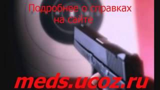 Автошколы санкт петербурга медицинская справка(, 2013-09-03T06:24:42.000Z)