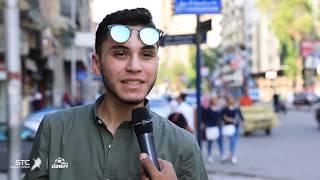 سألنا المصريين عن المنتخب السعودي.. شاهد إجاباتهم