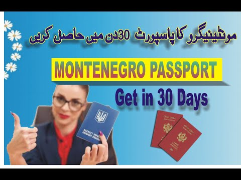 Montenegro Passport With In 30 Days | Get Montenegro Citizenship