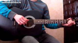 Королева снежная (превью видеоурока песни).