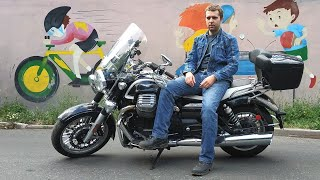 Moto Guzzi California 1400. Итальянец удивляет