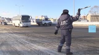 За один рейд инспекторы ДПС Казани выявили 44 нарушения ПДД междугородними автобусами