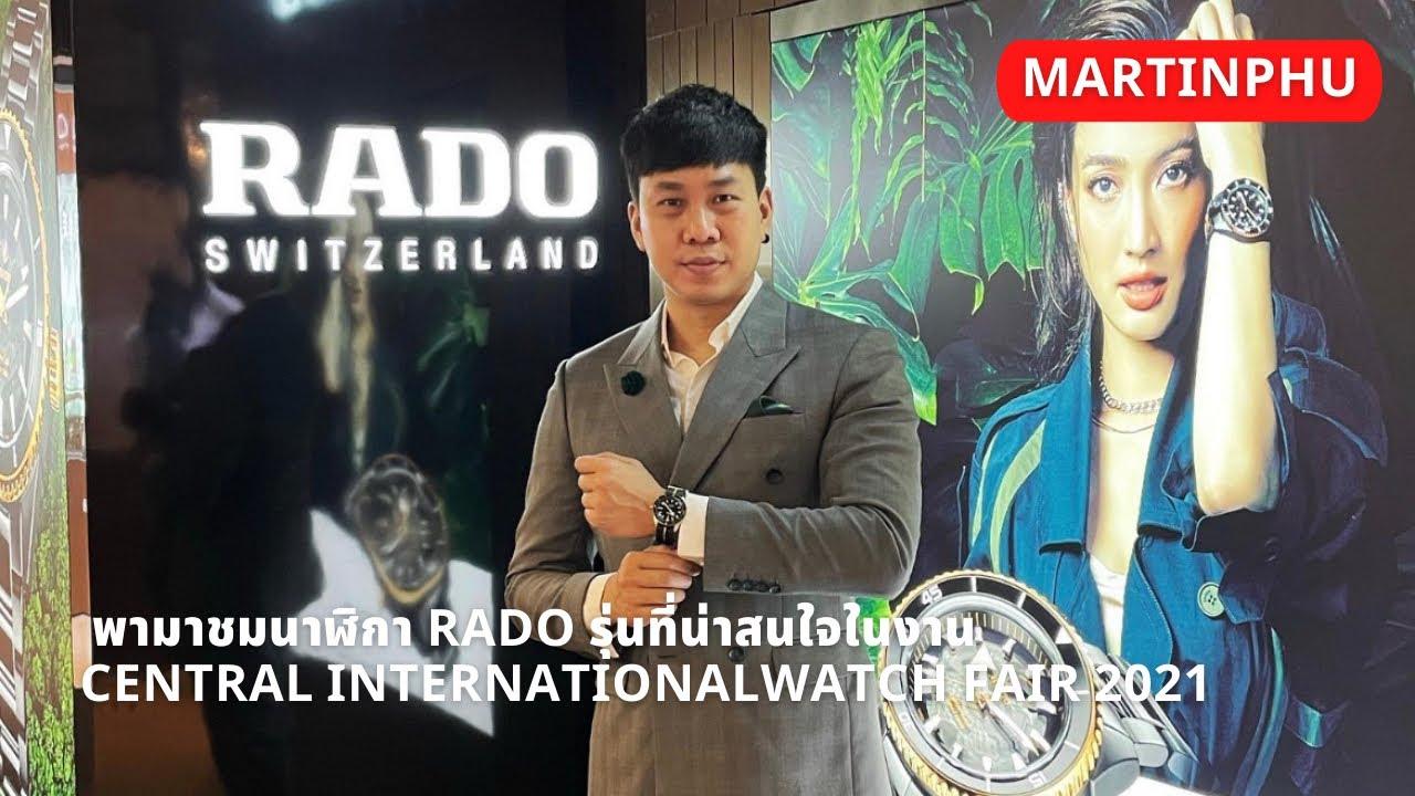 MARTINPHU : พามาชมนาฬิกา RADO ในงาน Central International Watch Fair 2021 (685)
