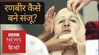 How Ranbir Kapoor transformed into Sanjay Dutt for Sanju Film? (BBC Hindi)