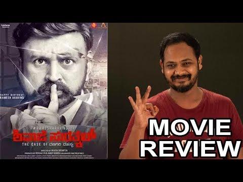 Shivaji Surathkal Review   Ramesh Arvind   Kaata Arul   SANDALWOOD TALKIES