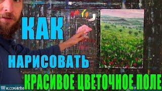 Ответы начинающему художнику. Игорь Сахаров