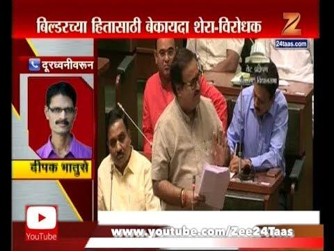 Mumbai   Housing Department Minister   Prakash Mehta Can Face Problem