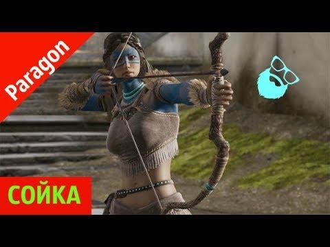 видео: paragon ОБЗОР ГЕРОЕВ - СОЙКА | by boroda game