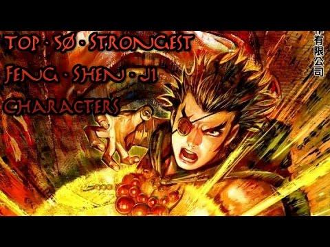 Top 50 Strongest Feng Shen Ji Characters