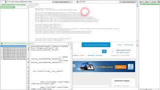 Решение проблем с возможными ошибками загрузки WEB-страниц