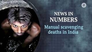 Ассенизацией смерті кожен п'ятий день з січня 2017: новини в цифрах