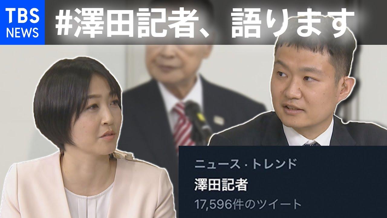 大樹 澤田