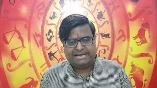 23 फरवरी 2019 का राशिफल / शनिदेव की पूजा के नियम / Shailendra Pandey