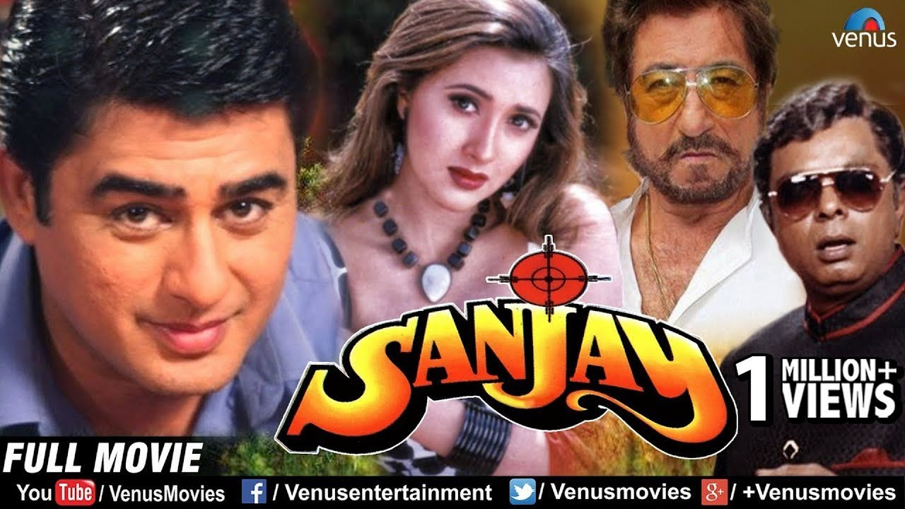 Sanjay Full Movie Hindi Movies 2018 Full Movie Ayub Khan Movies