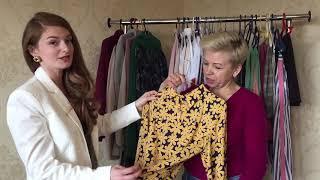 Разбор гардероба со стилистом. Часть 1. Опыт Бабушка 2.0.