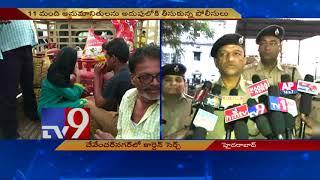 Police cracks down on crime in Rajendranagar - TV9