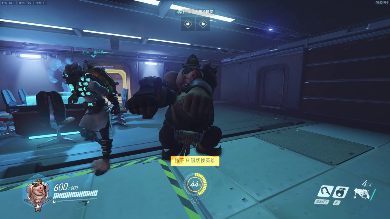 When Roadhog and Junkrat dance together, they… Overwatch emote Easter Egg