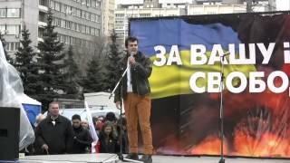 Марш мира в Москве 15.03.2014
